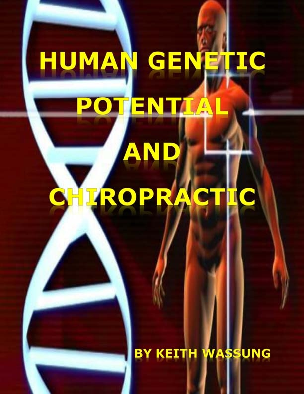 Human_Genetic_Potential